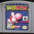 Video Game Talk Talk features a brief chat about 'Yoshi's Story' for the N64!